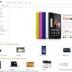 Amazon Partnerprogramm mit neuem Provisions-Modell